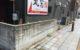 【まとめ】大通り側の壁をキレイにする工事